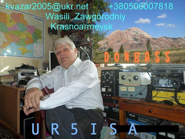 UR5ISA