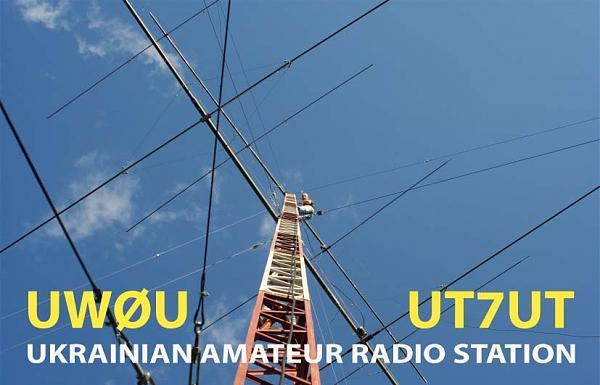 UT7UT