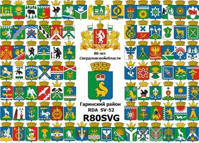 R80SVG