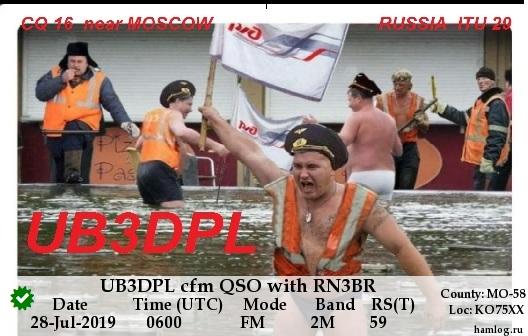 UB3DPL