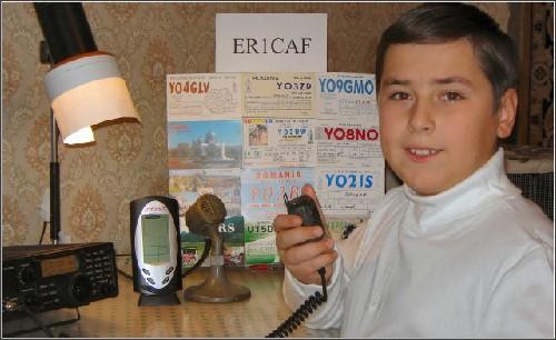 ER1CAF