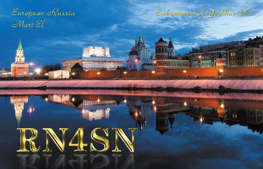 RN4SN