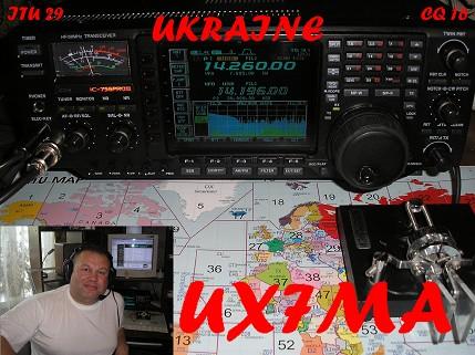 UX7MA