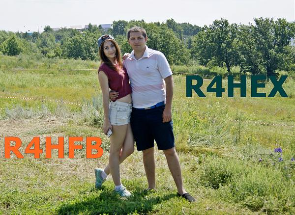 R4HEX