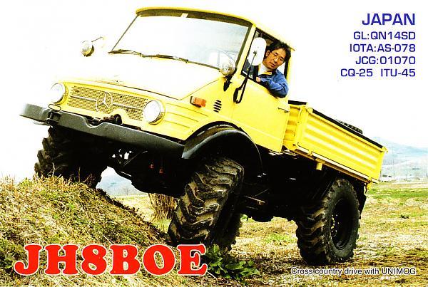 JH8BOE