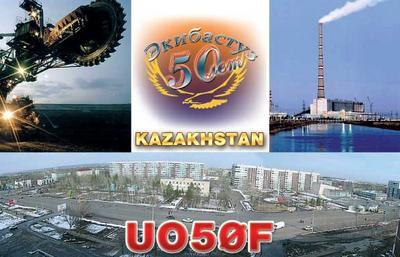 UO50F