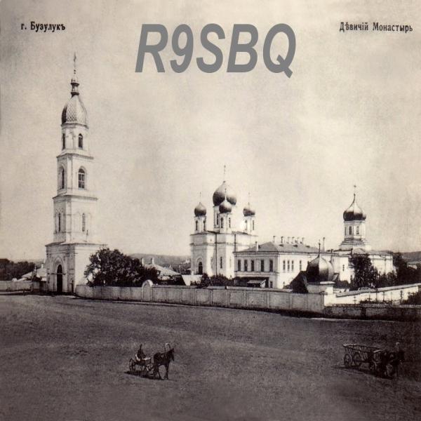 R9SBQ