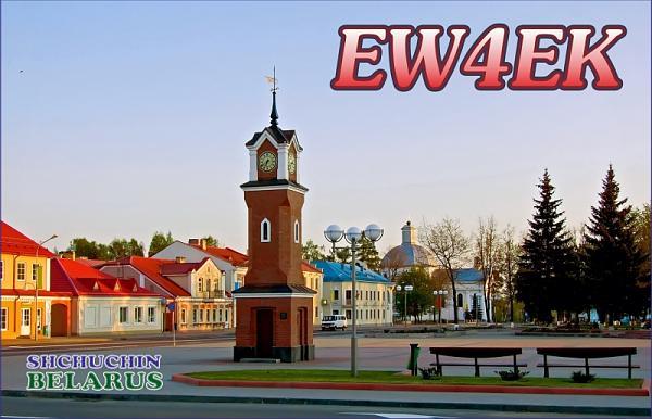 EW4EK