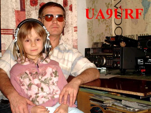 UA9URF