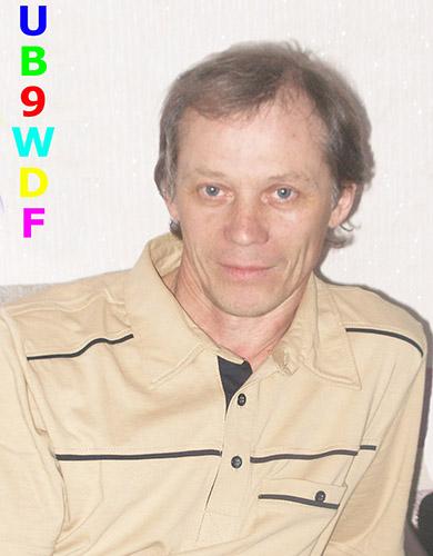 UB9WDF