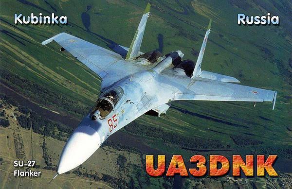 UA3DNK
