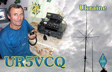 UR5VCQ