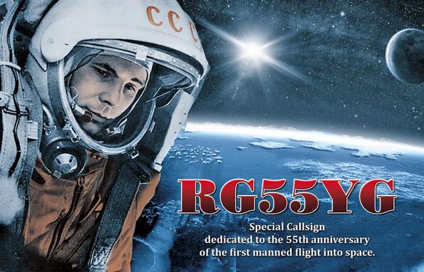 RG55YG