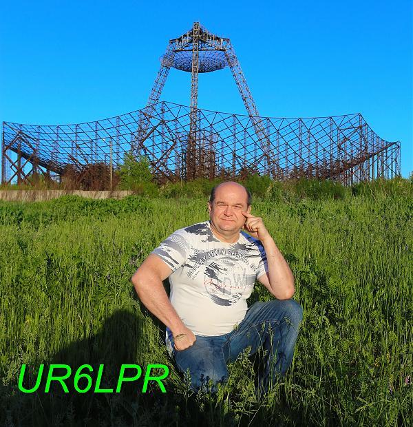 UR6LPR