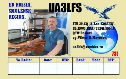 UA3LFS