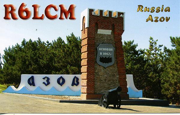R6LCM