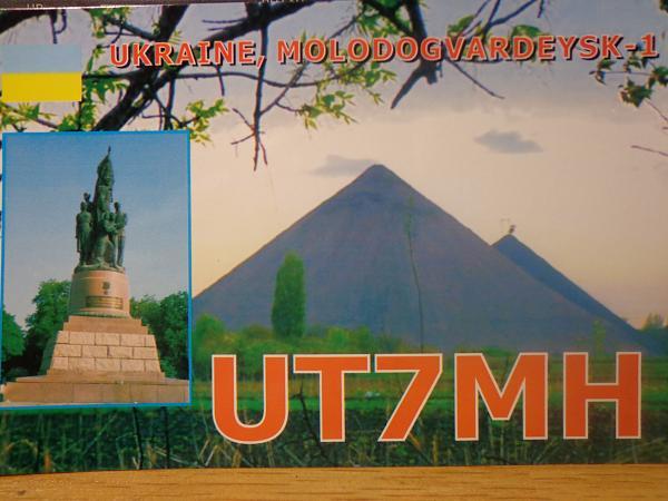 UT7MH