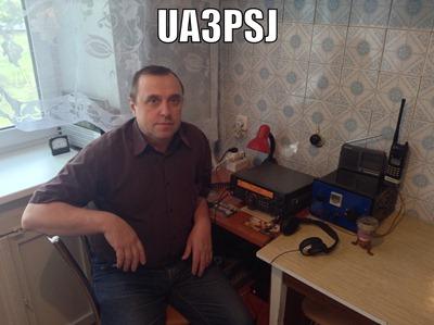 UA3PSJ