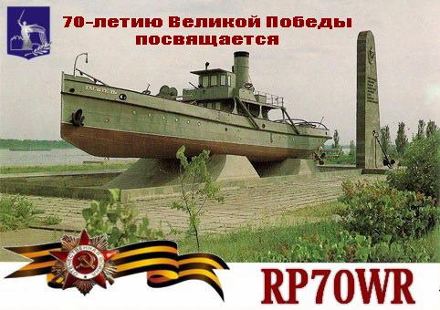 RP70WR