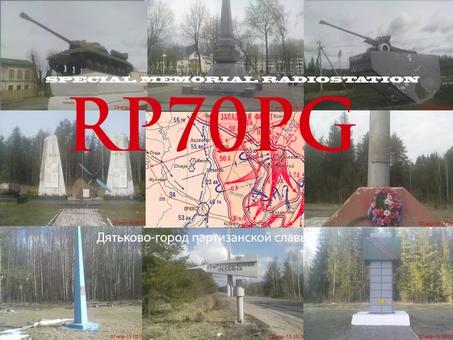 RP70PG