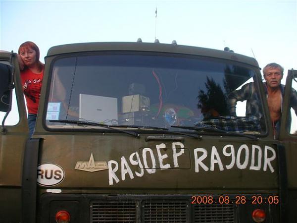 RA9ODR