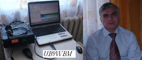 UB9WBM