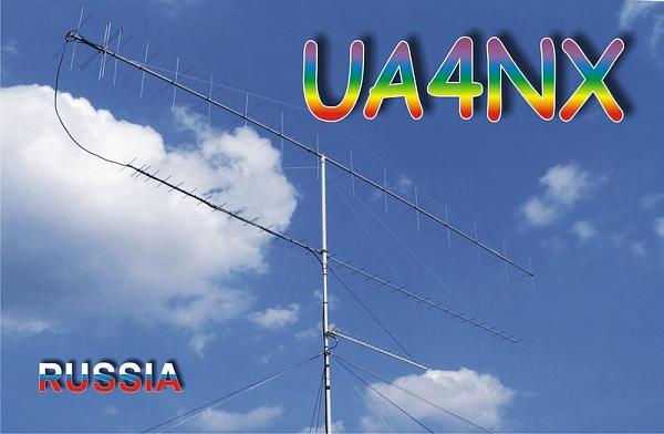 UA4NX