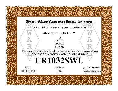 UR1032SWL
