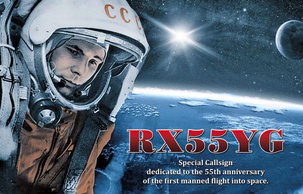 RX55YG