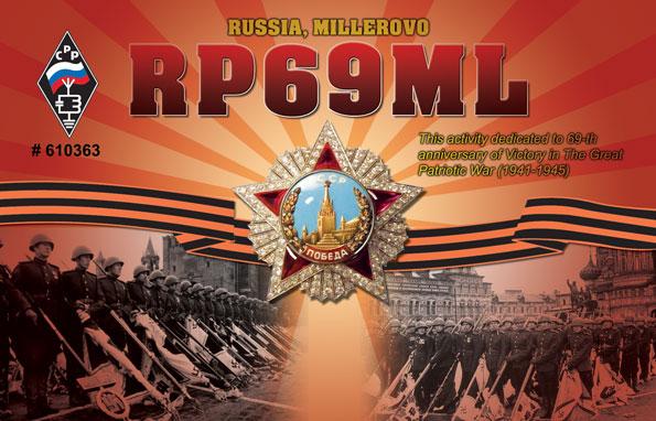 RP69ML