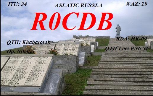 R0CDB