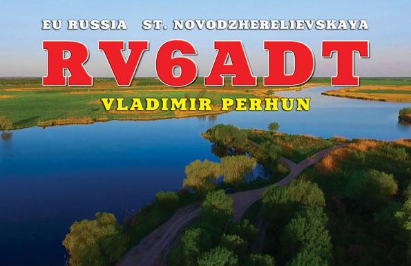 RV6ADT