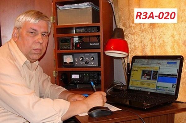 R3A-020