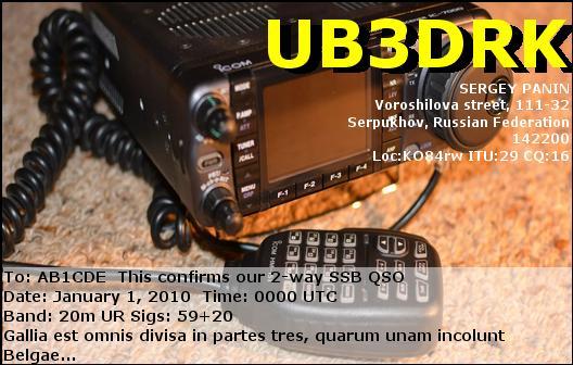 UB3DRK