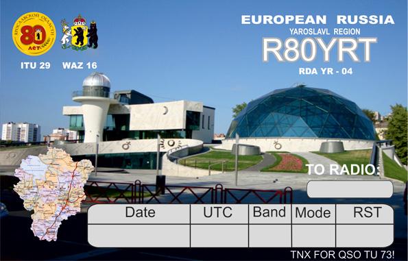 R80YRT