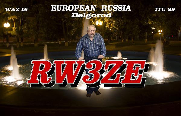RW3ZE