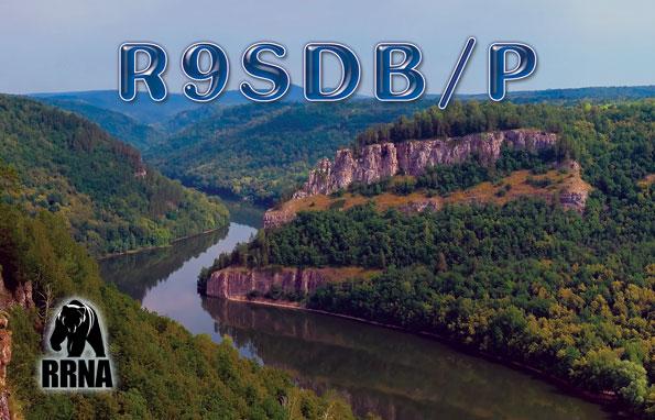 R9SDB