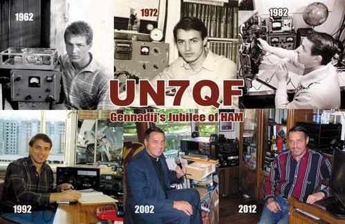 UN7QF