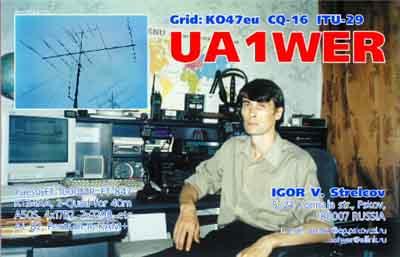 UA1WER