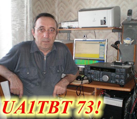 UA1TBT
