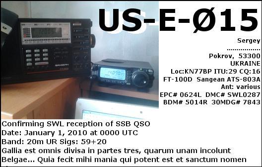 US-E-15