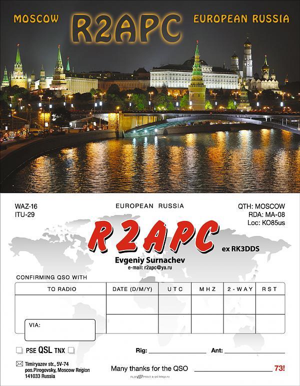 R2APC