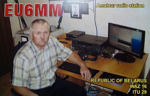 EU6MM