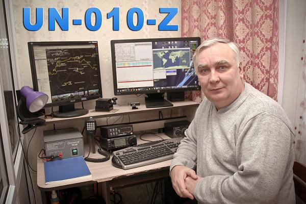 UN-010-Z