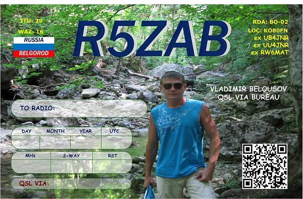 R5ZAB