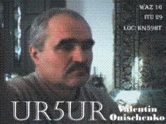 UR5UR