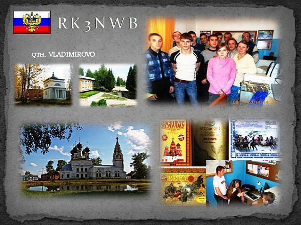RK3NWB