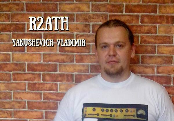 R2ATH