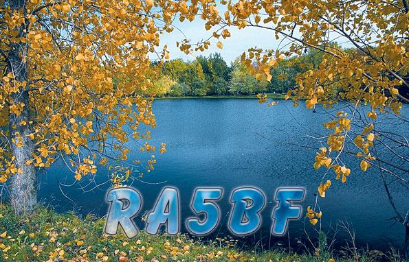 RA5BF