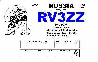 RV3ZZ